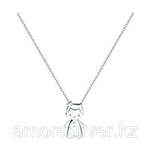 Колье из серебра  SOKOLOV 94070332 размеры - 40 45