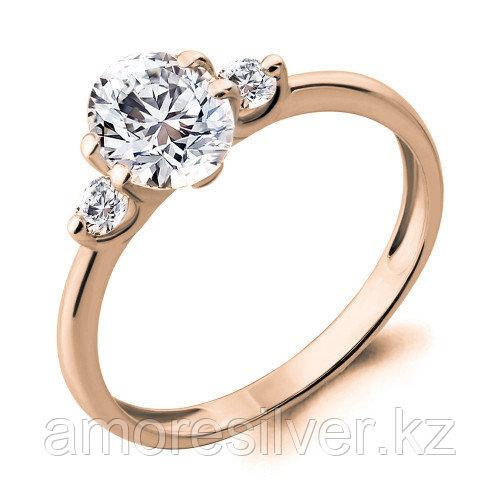 Кольцо из серебра с фианитом   Aquamarine 68352.6