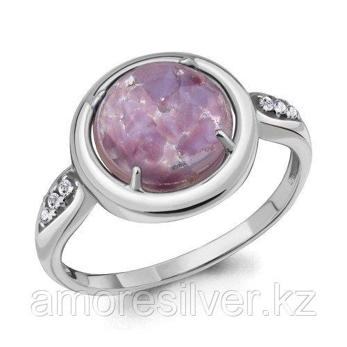 Серебряное кольцо с стеклом    Aquamarine 68396АД.5 размеры - 18,5