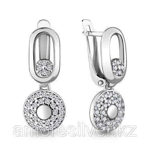 Серьги из серебра с фианитом   Aquamarine 48164А.5