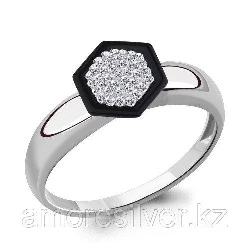 Кольцо из серебра с стеклом   Aquamarine 66593.5 размеры - 17,5