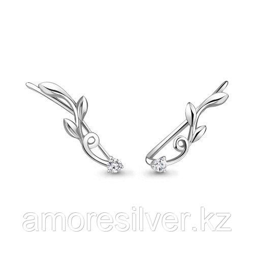 Серебряные серьги с фианитом   Aquamarine 45019А.5