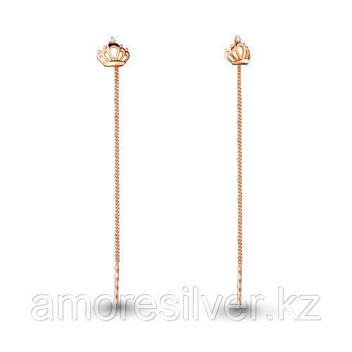 Серебряные серьги с фианитом   Aquamarine 45474А.6
