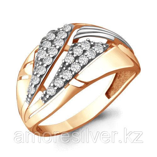 Кольцо из серебра с фианитом   Aquamarine 64689А.6