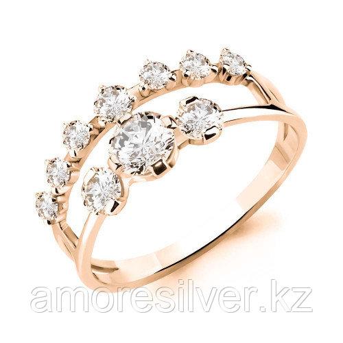 Серебряное кольцо с фианитом   Aquamarine 68065А.6