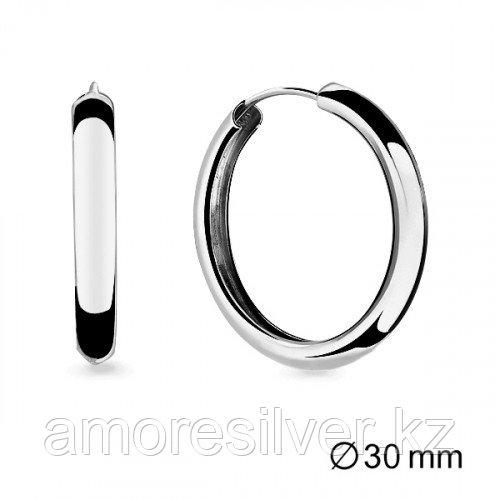 Серьги из серебра   Aquamarine 36037.5