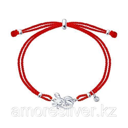 Браслет из серебра  SOKOLOV 94050576