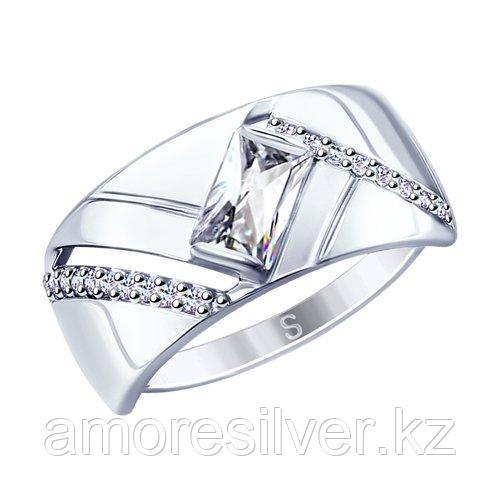 Кольцо SOKOLOV серебро с родием, фианит  94012688 размеры - 17,5 19,5 20 20,5 21 21,5