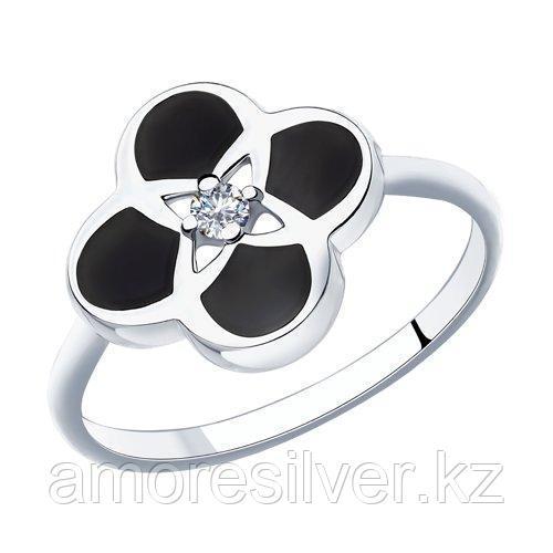Кольцо из серебра с эмалью и фианитом    SOKOLOV 94012938