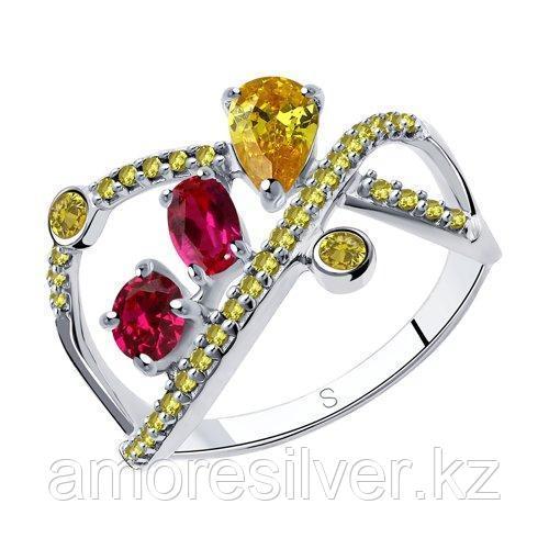 Кольцо из серебра с фианитами   SOKOLOV 94013025 размеры - 16,5 17 17,5 18 18,5 19 19,5 20