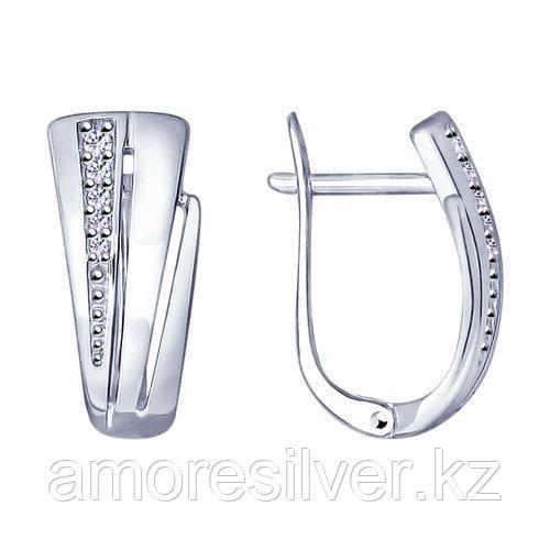 Серьги из серебра с фианитами  SOKOLOV 94022835