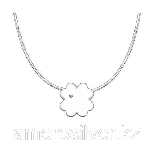 Колье из серебра с бриллиантом  SOKOLOV 87070010 размеры - 40 45