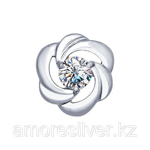 Подвеска из серебра с фианитом  SOKOLOV 94031941