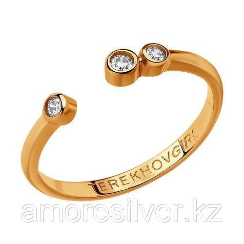 Кольцо из золочёного серебра с фианитами  SOKOLOV 93010781 размеры - 17 18 19