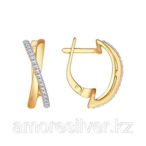 Серьги из золочёного серебра с фианитами  SOKOLOV 93020678