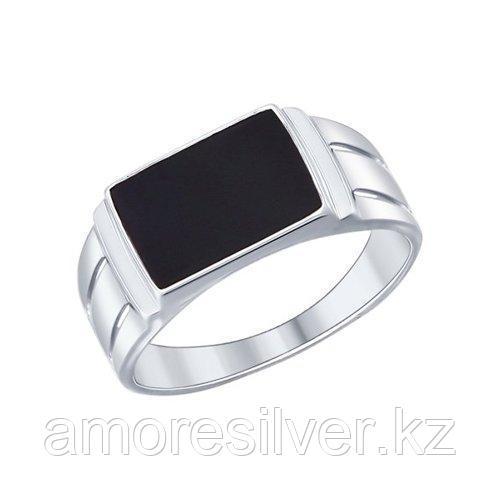 Кольцо из серебра с эмалью  SOKOLOV 94012004