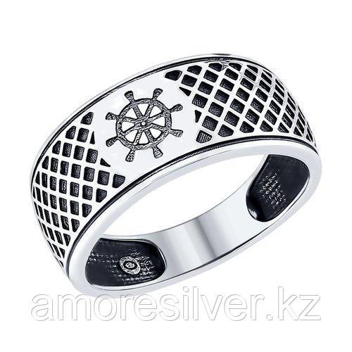Кольцо из чернёного серебра  SOKOLOV 95010094