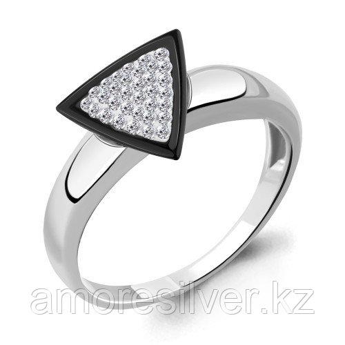 Серебряное кольцо с стеклом    Aquamarine 66587.5 размеры - 17