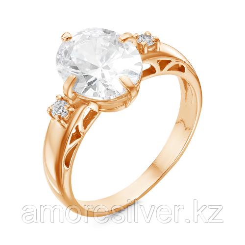 Серебряное кольцо   Красная Пресня 23810923 размеры - 19