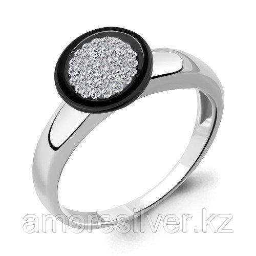 Кольцо из серебра с стеклом   Aquamarine 66585.5 размеры - 17 17,5