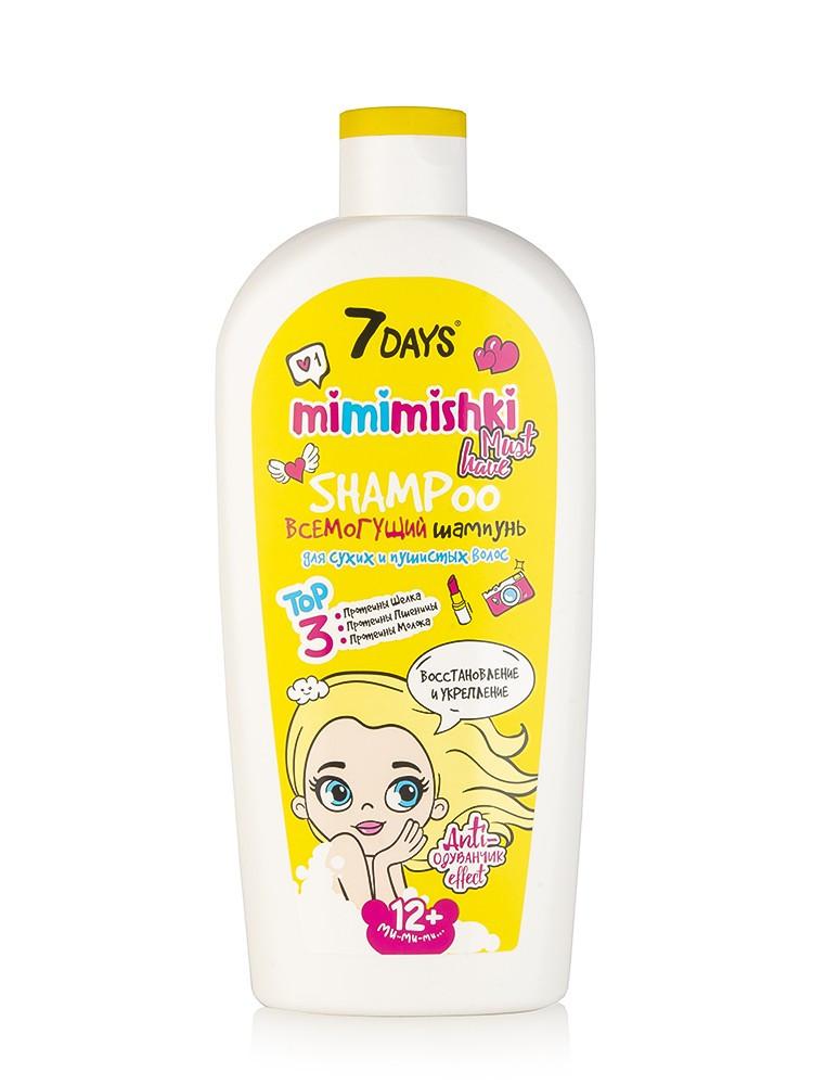 Vilenta 7 Days Mimimishki Всемогущий шампунь