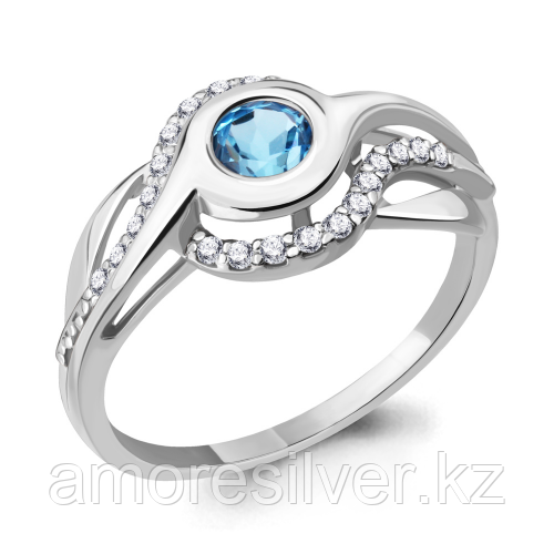 """Кольцо Aquamarine серебро с родием, фианит топаз свисс, """"halo"""" 6916005А.5"""