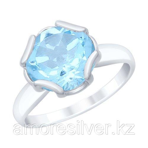 Кольцо SOKOLOV серебро с родием, топаз 92011775 размеры - 16,5 17,5 19