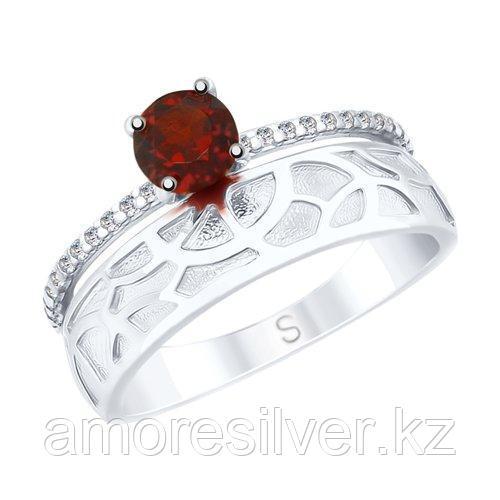 Кольцо SOKOLOV серебро с родием, гранат фианит  92011654