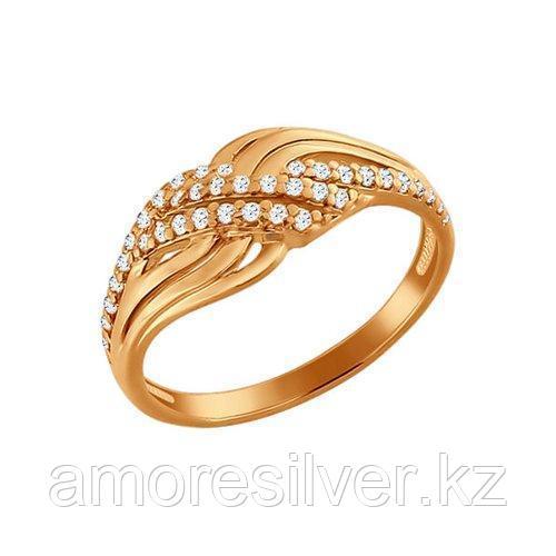 Кольцо SOKOLOV серебро с позолотой, фианит  93010015