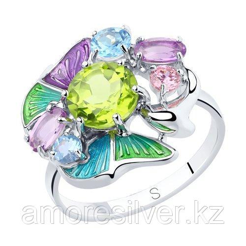 Кольцо SOKOLOV серебро с родием 92011839 размеры - 16,5 17,5