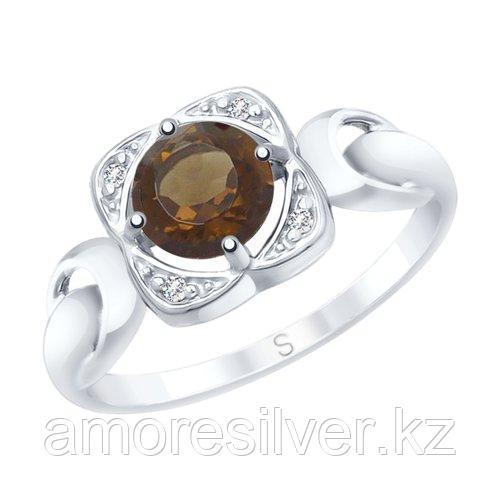 Кольцо SOKOLOV серебро с родием, раух-топаз фианит  92011680