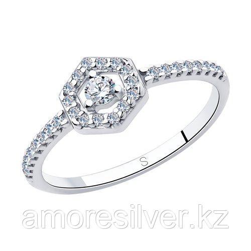 Кольцо SOKOLOV серебро с родием, фианит 94013046
