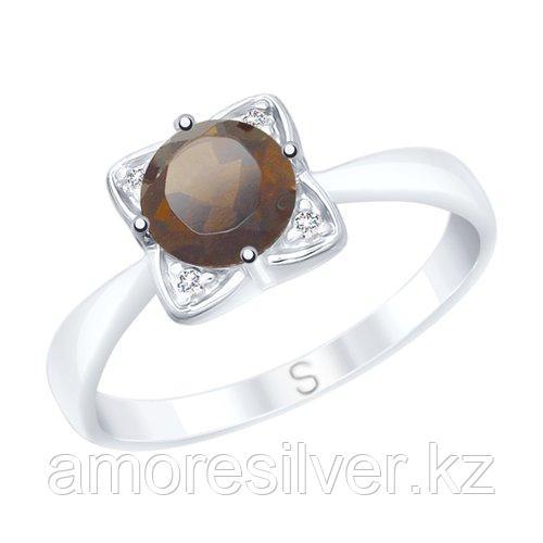 Кольцо SOKOLOV серебро с родием, раух-топаз фианит  92011692