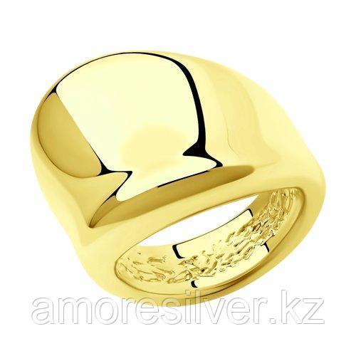 Кольцо SOKOLOV серебро с позолотой, без вставок 94014502