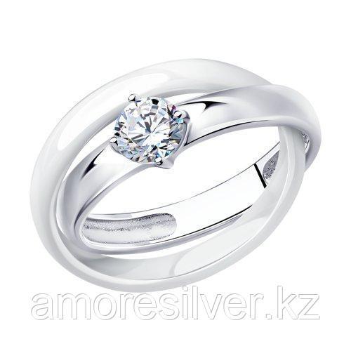 Кольцо SOKOLOV серебро с родием, фианит  94014578