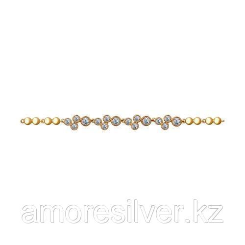 Браслет SOKOLOV серебро с позолотой, фианит  93050097