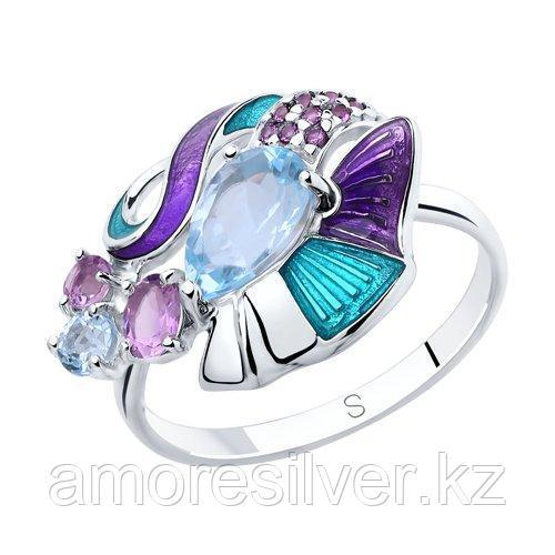 Кольцо SOKOLOV серебро с родием 92011822 размеры - 16,5 17 17,5 18 19,5 20
