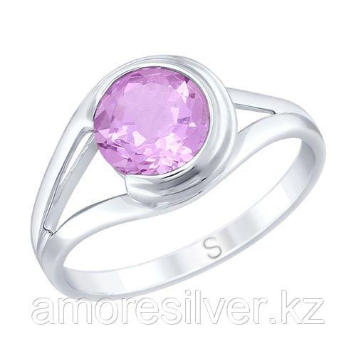 Кольцо SOKOLOV серебро с родием, аметист 92011732 размеры - 16 16,5 18 20