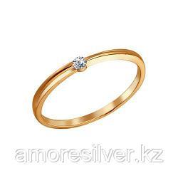 Кольцо SOKOLOV серебро с позолотой, фианит  93010157