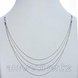 Серебряная цепь Teosa RD SET7003-55 размеры - 55