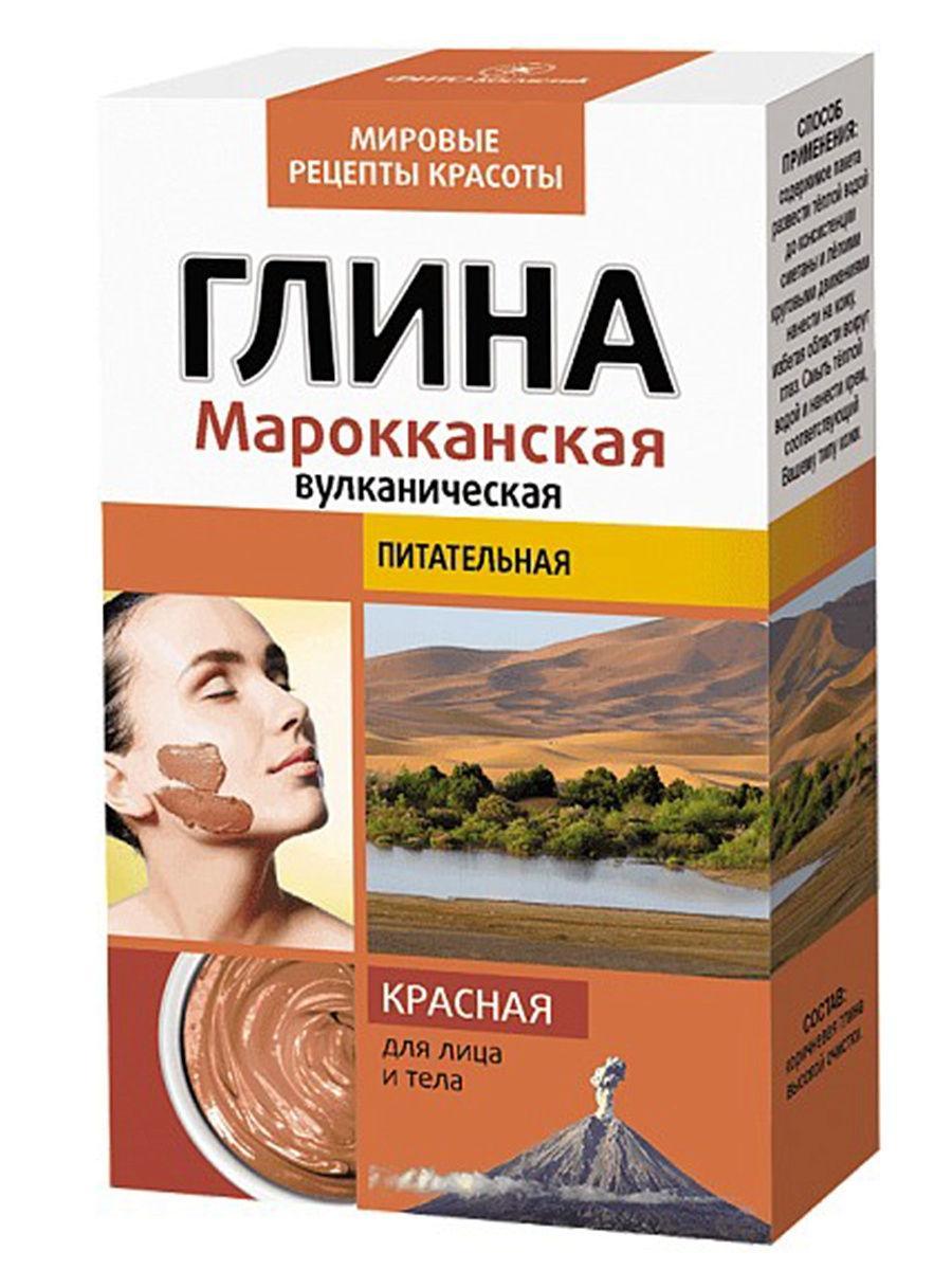Глина косметическая ФИТОкосметик Красная марокканская вулканическая питательная