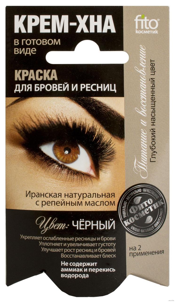 """Краска для бровей и ресниц """"Крем-хна"""" тон: черный"""