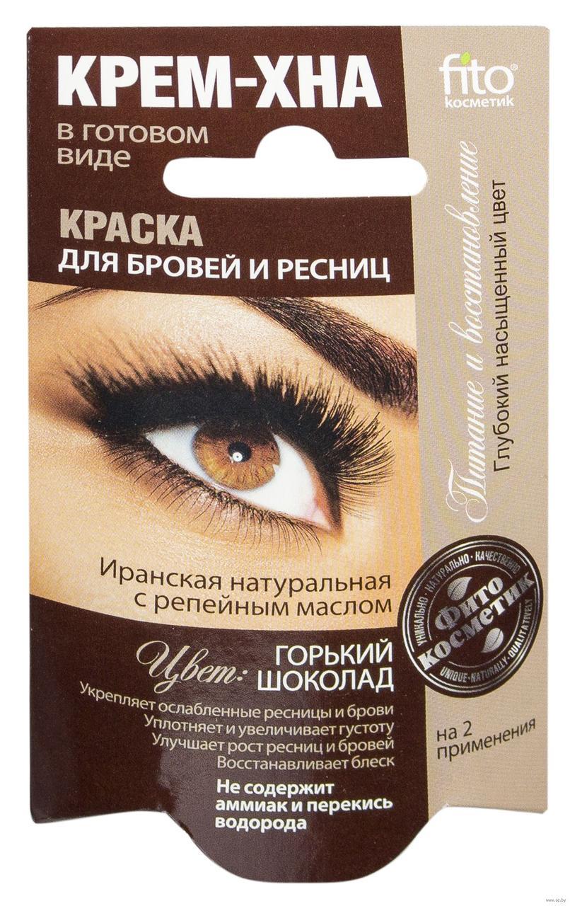 """Краска для бровей и ресниц """"Крем-хна"""" тон: горький шоколад"""