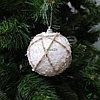 """Новогоднее украшение """"Шар"""" для оформления ёлки или интерьера - 8 см"""