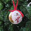 """Новогоднее украшение """"Шар"""" для оформления ёлки или интерьера - 7 см"""