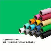 Фон бумажный Superior 85 Green 2,72x11м цвет зеленный