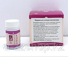 Пилюли  для лечения мастопатии RUXIAOJIEWA 120g.