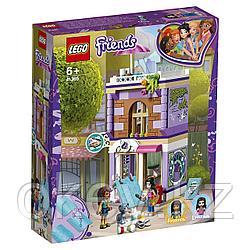 LEGO Friends: Художественная студия Эммы 41365