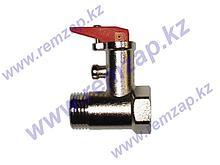 Клапан предохранительный с рычажком для водонагревателей 6,0 бар 180403 / 571730