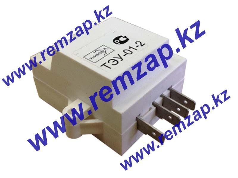 Таймер ТЭУ-01-2 для холодильника Indezit, код: C00298587